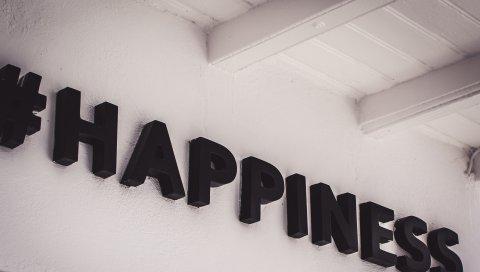 Буквы, надпись, хэштаг, стена