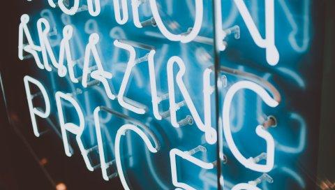Надпись, освещение, буквы