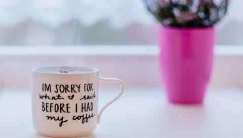 Чашка, надпись, кофе