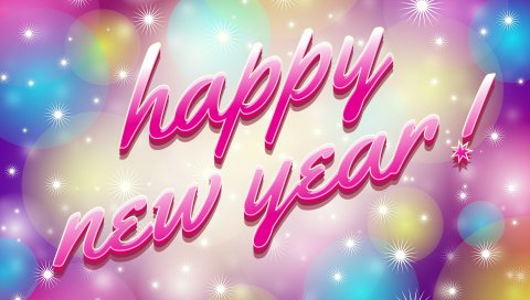 Новый год, праздник, искусство, надпись