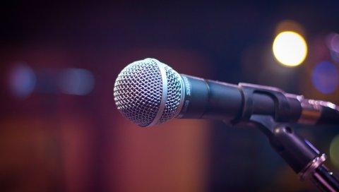 Микрофон, звук, музыка