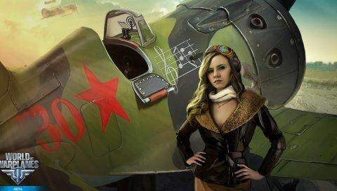 Мир боевых самолетов, девушка, искусство