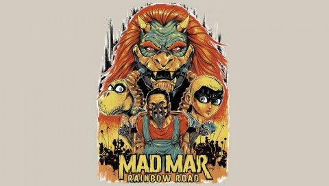 Mario kart, mad max, радужная дорога, кроссовер, искусство