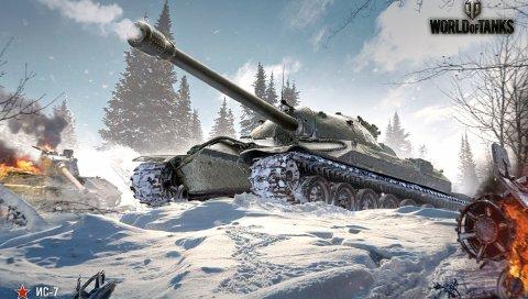 Мир танков, wargaming net, wg, is-7