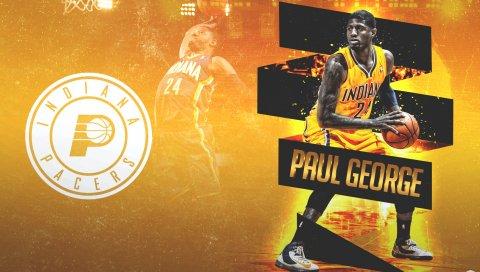 Паул джордж, индиана, рояль, баскетбол, нба
