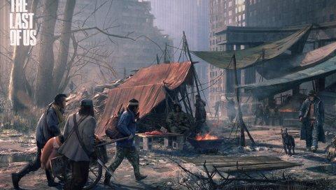 Последний из нас, город, конец света, люди, искусство