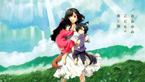 Волк дети ame и юки, аниме, девушка, дети, трава