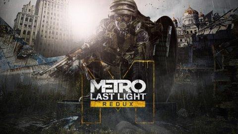 Метро последний свет сокращение, метро сокращения, 4a игры, глубокое серебро, солдаты, оружие, противогаз, шлем