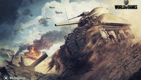 мир танков, танк, m4 Шерман
