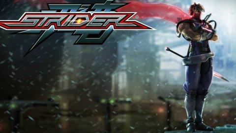 Strider, платформа, PC, PlayStation 3, PlayStation 4, Xbox 360, Xbox один, Metroidvania, Capcom, двойная спираль игра