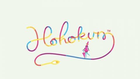 hohokum, долго движитель, сони Санта -Монике, сони компьютерные развлечения, приключения, PlayStation 3, PlayStation 4, пс вита