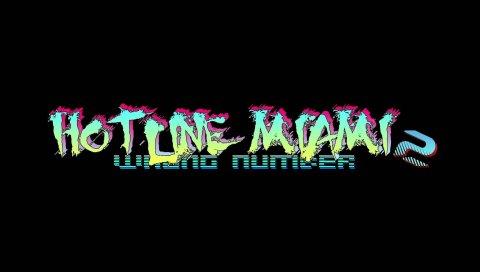 горячая линия майами 2 неправильное число, dennaton игры, Devolver цифровой, триллер, PC, PlayStation 4, пс вита