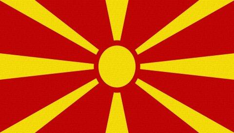 Македония, флаг солнца, лучи