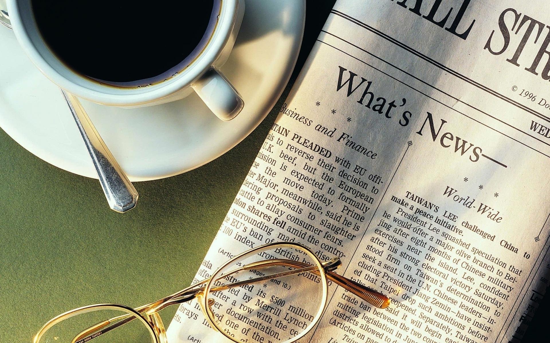 Газеты с самым высоким тиражом в Мире.