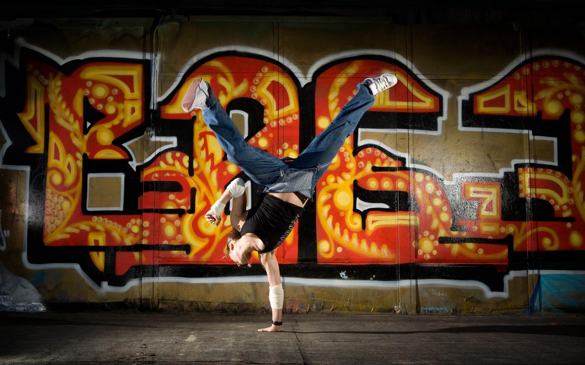 Обои с танцами на стену эту