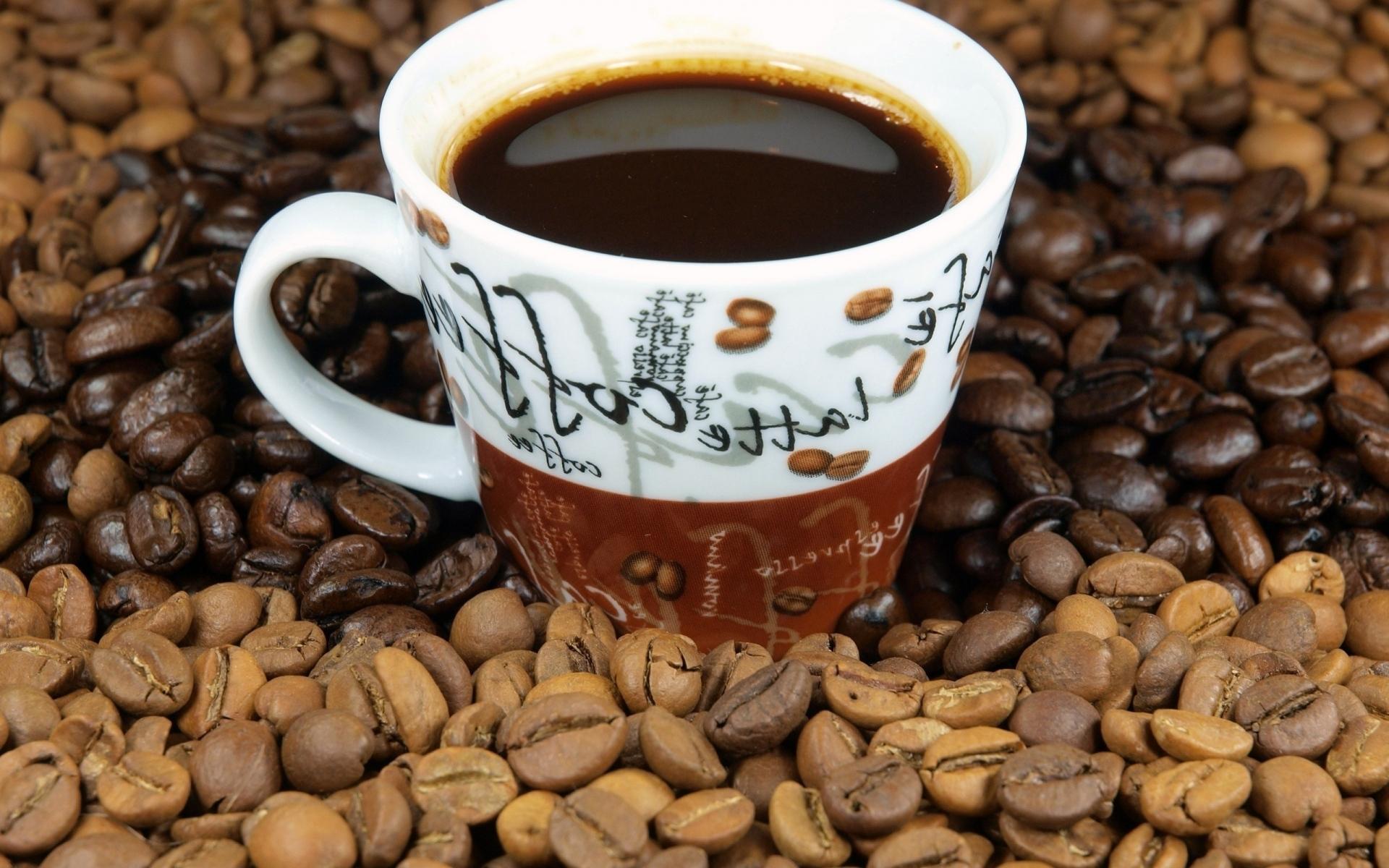 Картинки Кофе, кофе в зернах, специи, напитки фото и обои на рабочий стол