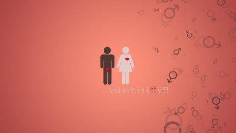 Любовь, он и она, человек,