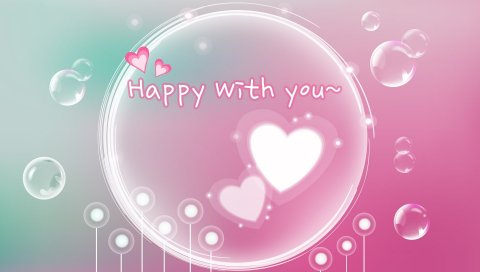 Воздушный шар, сердце, любовь, признание