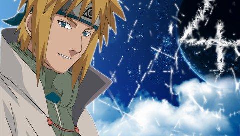 Наруто, Наруто shippuden, yondaime, minato namikaze, небо, лицо, парень, взгляд, аниме