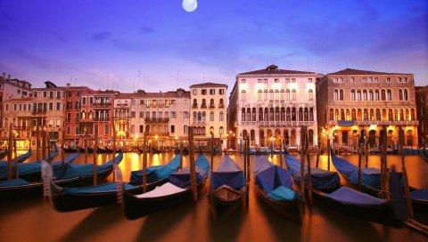 Венеция, Италия, город на воде, ночь, луна, строительство, строительство, дом, архитектура, гондола, лодки, вода, река, канал, свет, освещение, огни, отражение