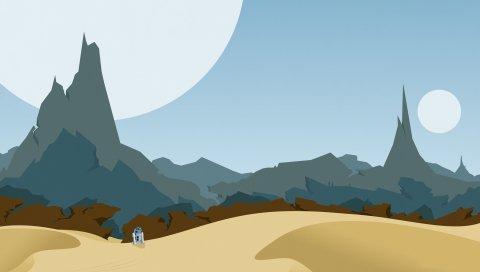 Горы, песок, расписание