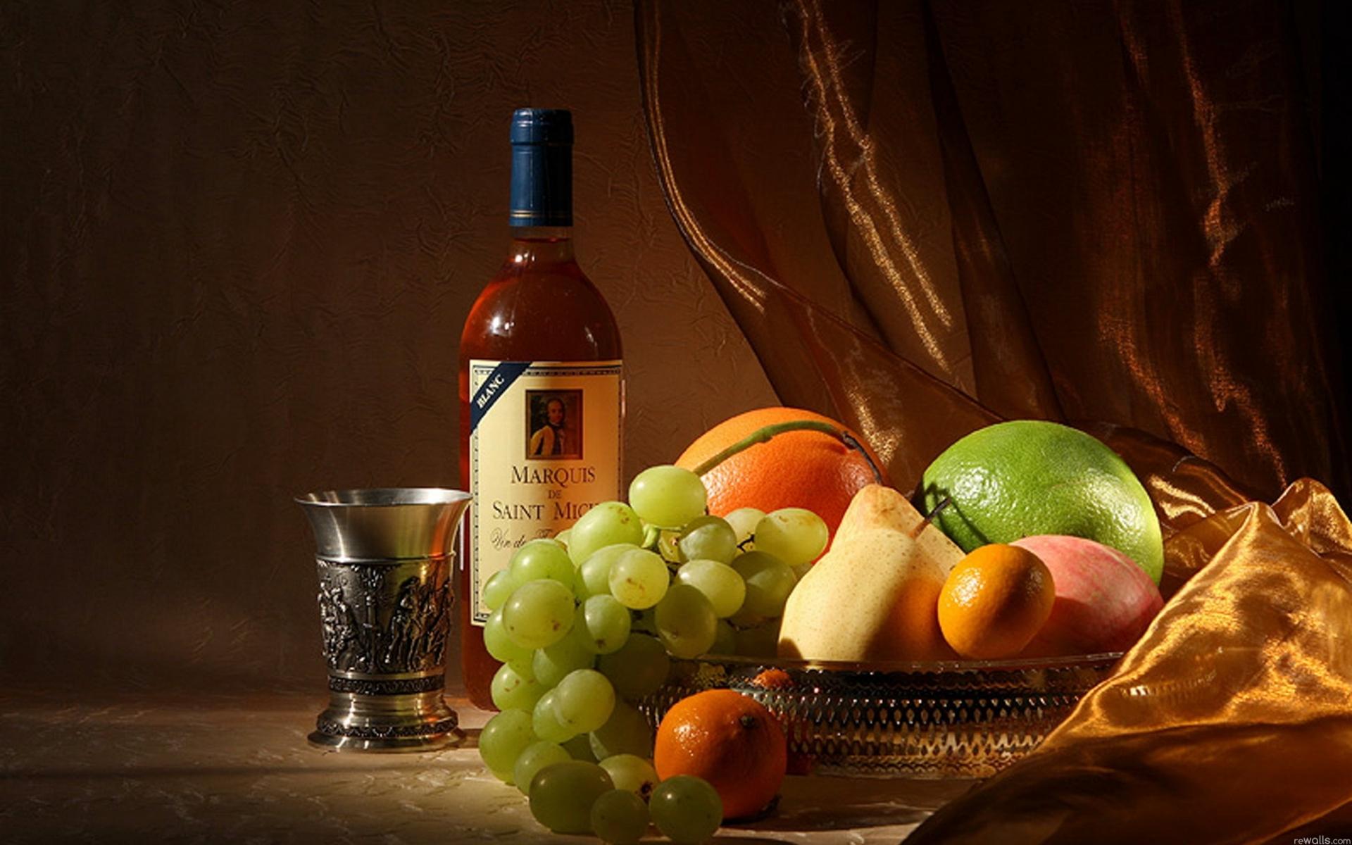 Открытки, картинки фрукты и вино