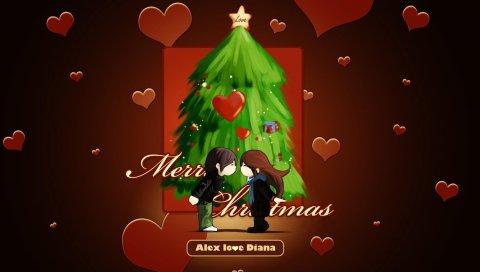 Рождественская елка, рождественские пожелания, пара, сердце, поцелуй, настроение, любовь