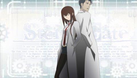 Ворота, мальчик, девушка, платье, галстук