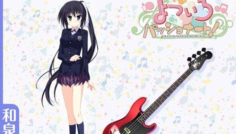 Yotsuiro passionato, девушка, брюнетка, гитара