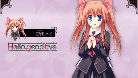 Moekibara fumitake, привет прощай, девушка, поза, руки, улыбка