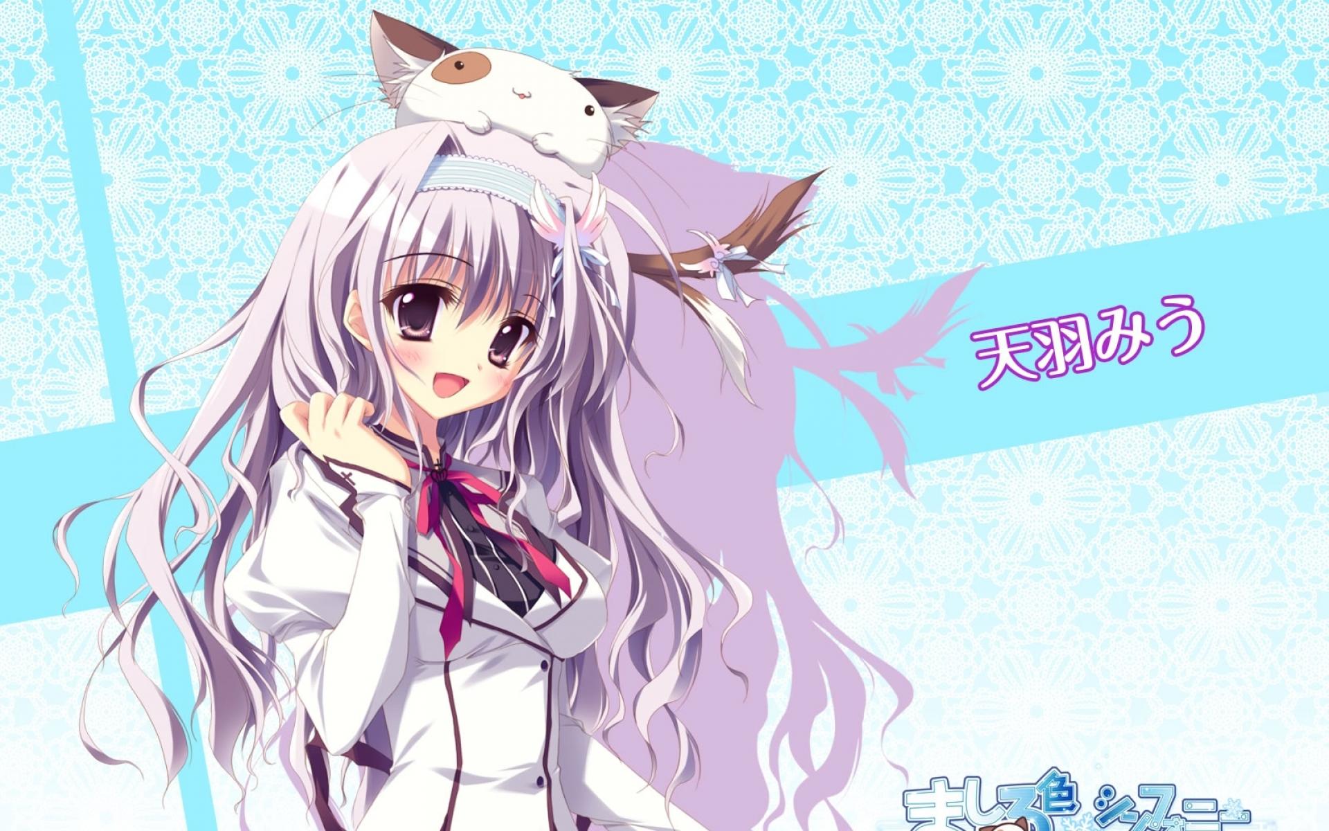Картинки Симфония mashiroiro, amaha miu, девушка, радость, тень фото и обои на рабочий стол