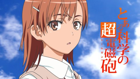 Misaka mikoto, девушка, брюнетка, взгляд, небо