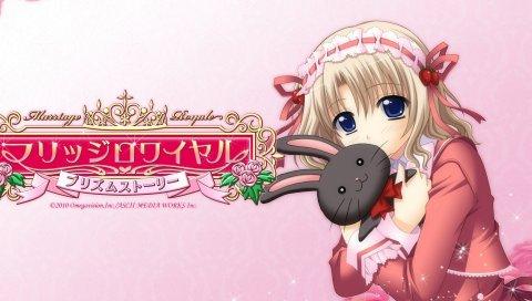 Nishimata aoi, девушка, милый, игрушка, улыбка
