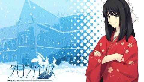 Сугина мики, невинный серый, канадский нанацуки Венео, брюнетка, кимоно