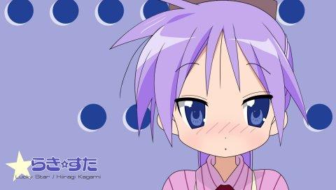 Счастливая звезда, hiiragi kagami, глаза, девушка, фон
