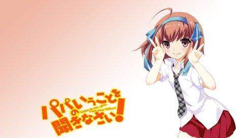 Looker, papa no iu koto wo kikinasai, takanashi sora, девушка, румянец, улыбка, юбка, школьная форма, галстук