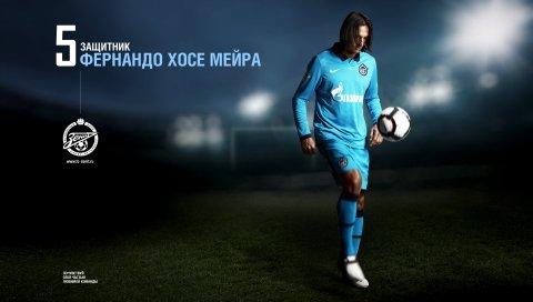 Jose fernando meira, футболист, мяч, спина, футбол, зенит