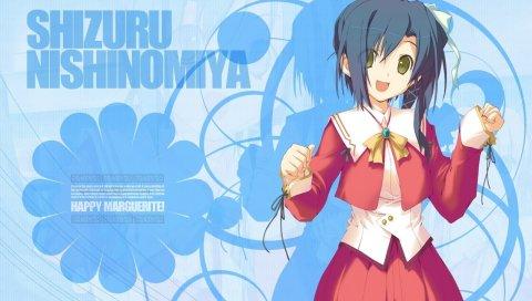 Nishinomiya shizuru, девушка, милый, улыбка, поза, фон