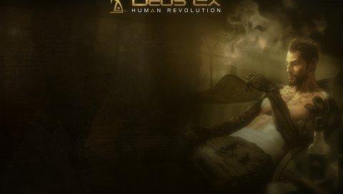 Deus ex человеческая революция, дым, сигарета, alhocol