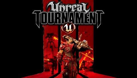 Нереальный турнир, персонажи, имя, графика, боеприпасы, жнец
