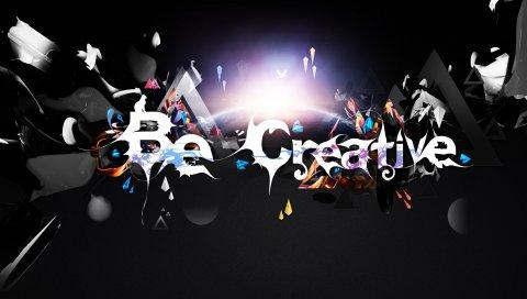 Знак, свет, творчество, настроение, фон