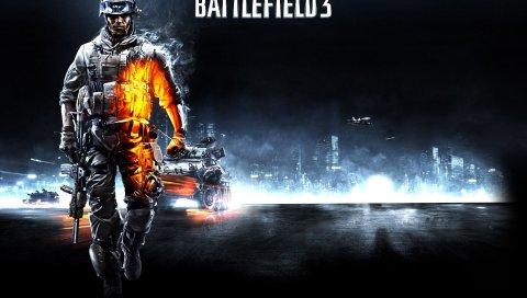 Битва 3, солдат, город, боеприпасы, оборудование
