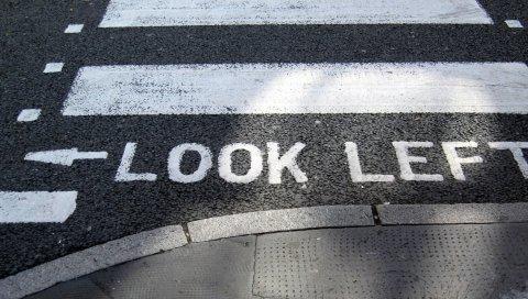 Дорога, белый, серый, надпись, поворот