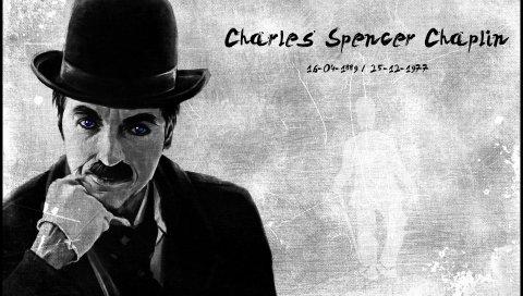 Чарли Чаплин, актер, комик, знаменитость, усы, шляпа, черный белый