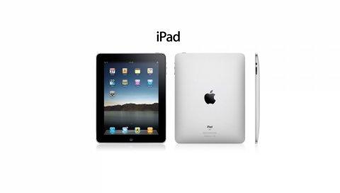 Ipad, яблоко, планшет