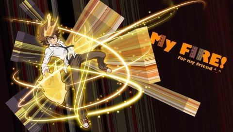 Аниме, мой огонь, фильм, мальчик, желтый