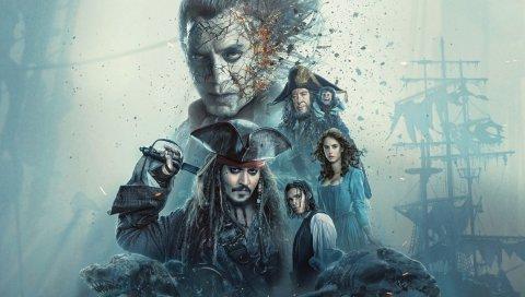 Пираты, Карибы, Мертвые, Сказки, Люди, Люди