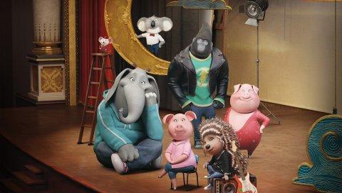 Анимация, Sing, 2016