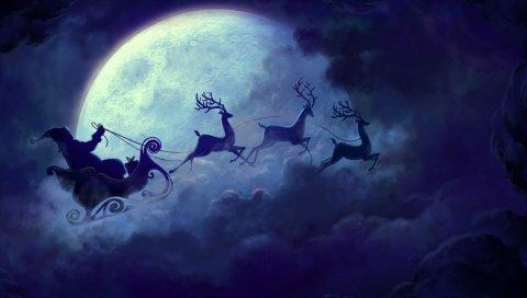 Луна, Санта, Клаус