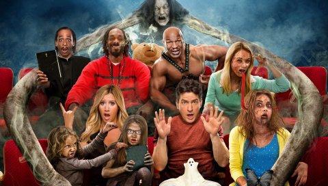 Фильм, страшный, 2013